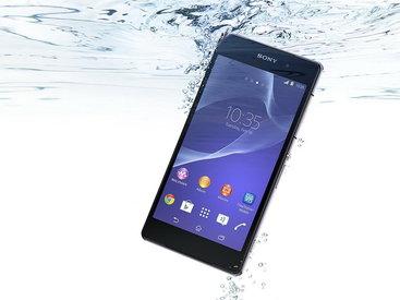 Sony представила новый смартфон Xperia Z4