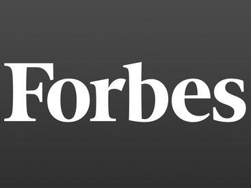 Самые богатейшие IT-бизнесмены - СПИСОК