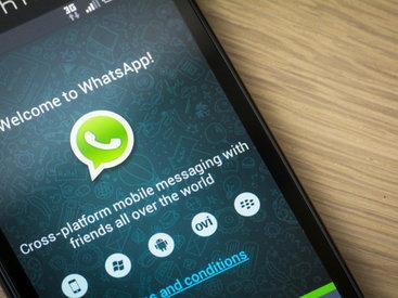В WhatsApp может появиться еще одна новая функция