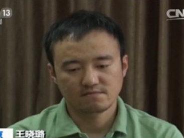 Вот он - человек, виновный в крахе фондового рынка Китая