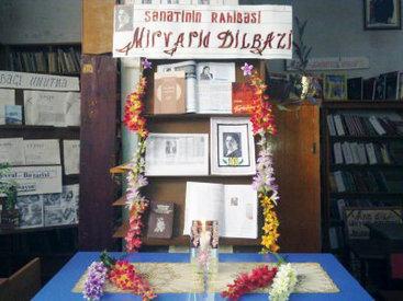В Баку отметили 100-летие поэтессы Мирварид Дильбази - ФОТО
