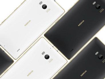 "Microsoft показал ""золотые"" смартфоны Nokia Lumia - ФОТО"