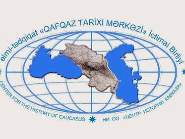 """Армения пишет новую """"версию"""" истории Кавказа"""