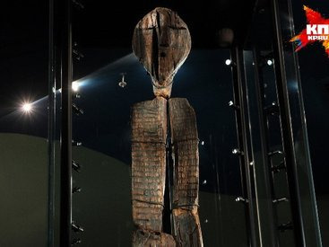 Самый древний идол на планете оказался еще древнее - ФОТО