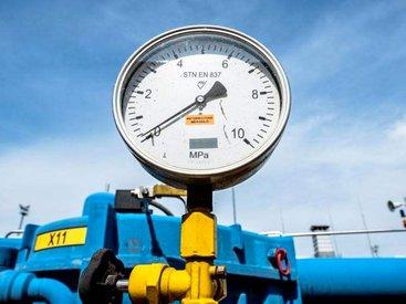 Точные сроки начала поставок азербайджанского газа в Европу