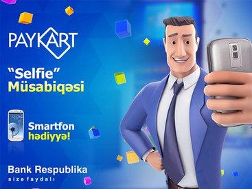 """PayKart """"Selfie""""–конкурс, главный приз которого - новый смартфон!"""