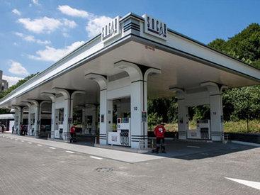 SOCAR снизила цены на топливо на Украине