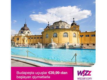 Wizz Air предлагает экономные билеты в Венгрию - ФОТО