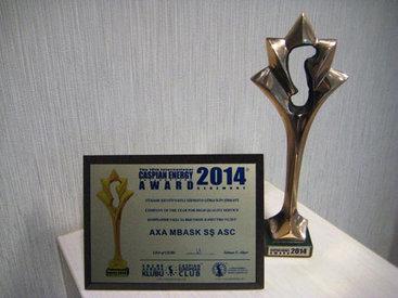 AXA MBASK избрана компанией года