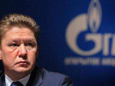 «Газпром» рухнул в рейтинге ведущих энергокомпаний мира