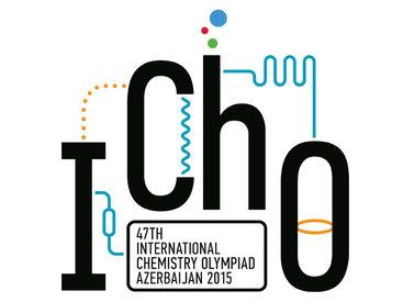 Яркое событие в научно-образовательной жизни Азербайджана: 47-ая Международная химическая олимпиада