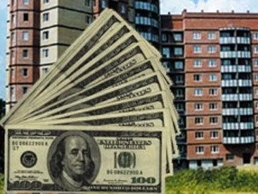 Вырос объем выданных ипотечных кредитов