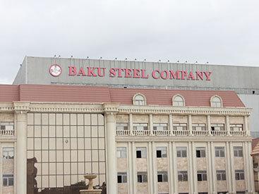 Baku Steel Company значительно расширил ассортимент готовой продукции