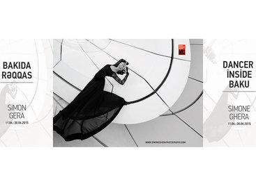"""Танцор в Баку"""" - персональная выставка Симона Гера"""