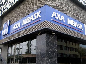 Страховая компания AXA MBASK переехала в новый офис