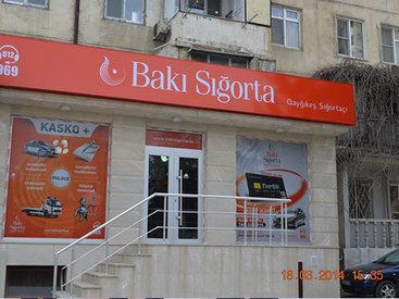 Страховая компания Bakı Sığorta открыла свой первый филиал - ФОТО
