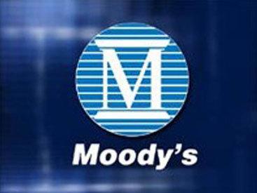 Moody's о последствиях российского кризиса для Азербайджана
