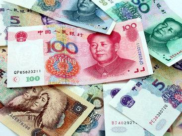Эксперт о судьбе китайской валюты