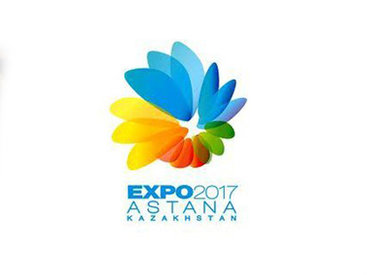 Азербайджан представят на выставке EXPO-2017 в Астане