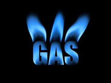 Европа создает газовый занавес
