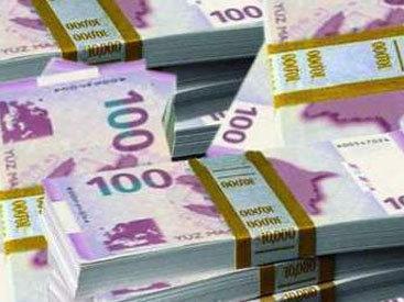 Азербайджан повысит финансирование ЖКХ