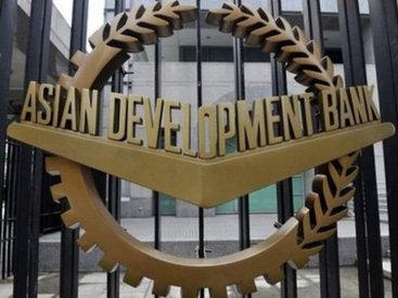 Азиатский банк развития выделил Азербайджану более $450 тыс.