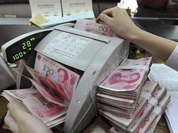 Почему Нефтяной фонд верит в Китай: оптимизм на 3 миллиарда - РЕПЛИКА