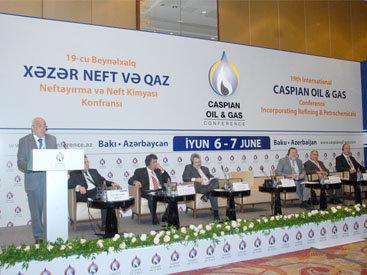 """В Баку завершилась XIX Международная конференция """"Нефть, газ, нефтепереработка и нефтяная химия Каспия"""""""