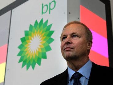 """""""Южный газовый коридор"""" доставит газ в самое сердце Европы"""