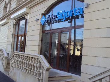 """Департамент Страховых Возмещений ОАО """"AtaSigorta"""" приступил к деятельности в новом офисе"""