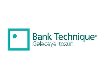 "В ""Bank Technique"" назначен новый глава"