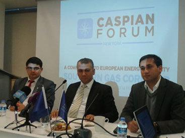 Каспий станет центром торговых отношений Востока с Западом
