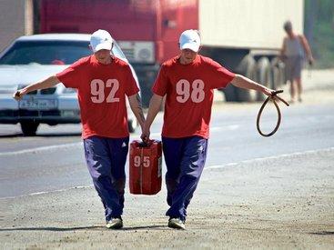 Азербайджанский бензин - цена или качество - АНАЛИТИКА