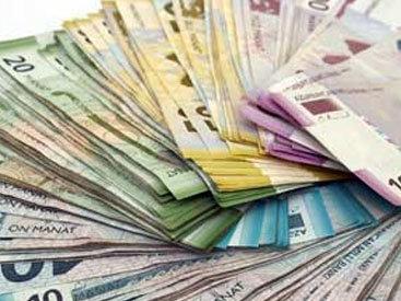 """Вступил в силу Закон """"О государственном бюджете Азербайджанской Республики на 2011 год"""""""