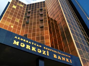 Центробанк разместил краткосрочные ноты на сотни миллионов манатов