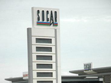 SOCAR Petroleum удостоена 4 международных сертификатов ISO