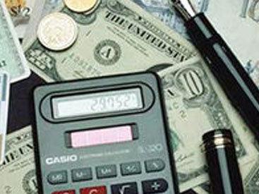 Эти мировые банки уличили в неуплате налогов