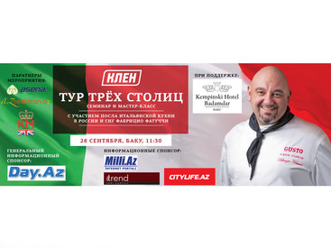 Фабрицио Фатуччи в Баку: от ресторанного бизнеса к президентской кухне