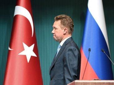 """Газпром назвал цену """"Турецкого потока"""""""