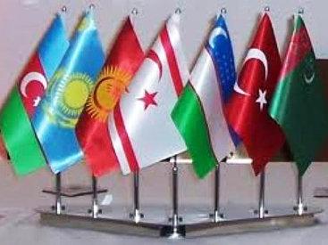 Тюркоязычные страны будут развивать туризм вместе