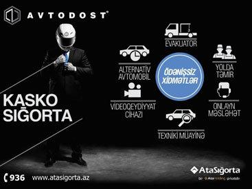 """ОАО """"AtaSığorta"""" представила """"Avtodost"""" - новый продукт по каско страхованию"""