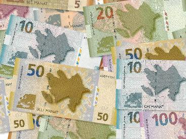 Азербайджан получил из-за границы больше 3 млрд.