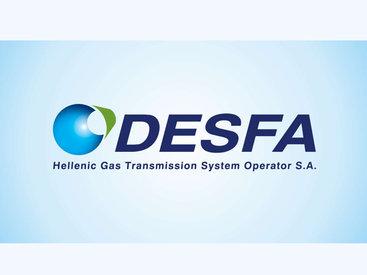 На греческую DESFA, продавшуюся SOCAR, претендуют компании 3 стран