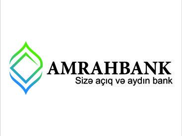 Amrahbank выделил средства в Фонд Поддержки Борьбы с COVID-19