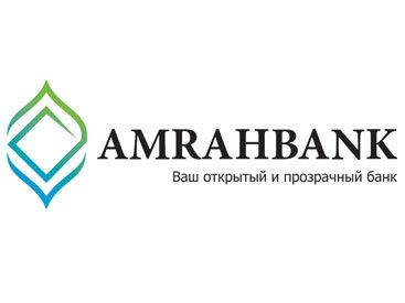 """При поддержке """"Amrahbank""""-а были проведены благотворительные операции по удалению катаракты"""