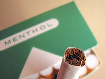 Об изменении цен на табачные изделия электронная сигарета вейп купить в спб