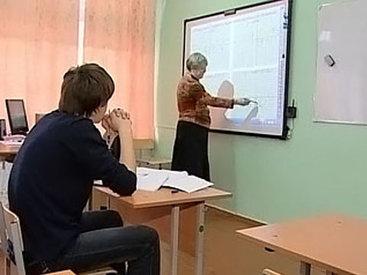 Для британских учителей ввели необычный запрет