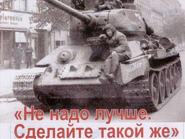 Советские подлодки трофейного производства: как западные технологии и японские станки строили армию СССР - ФОТО