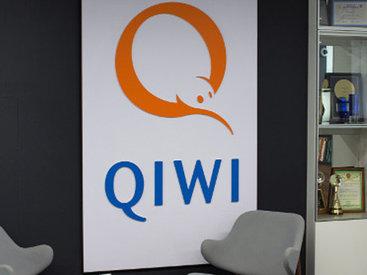 У Qiwi появилась своя криптовалюта