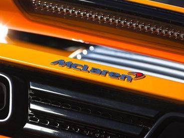 Автокомпания McLaren выпустит на рынок новую модель